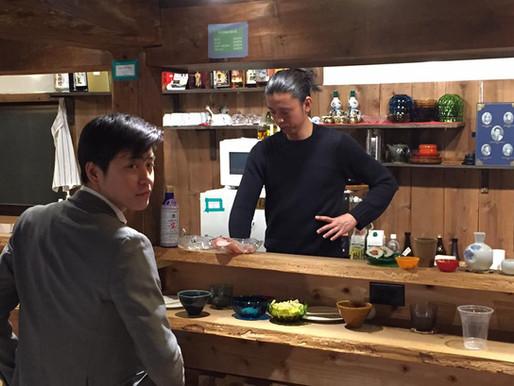 輝き人 - 盆栽師 平尾成志さん