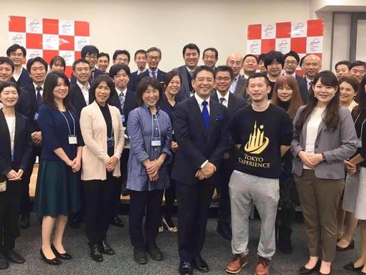 講演 - 東京きらぼしファイナンシャルグループ