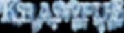 krampis-logo.png