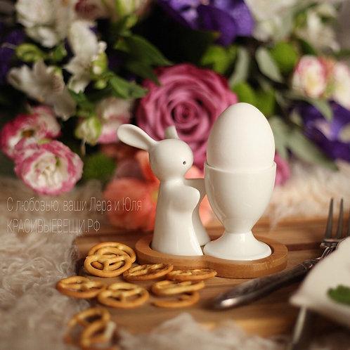 Подставка под яйцо «Кролик» с солонкой на подставке