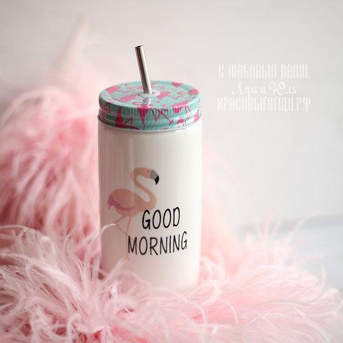 """Лимонадник керамический """"Flamingo.Good morning"""", голубая крышка, 480 мл."""