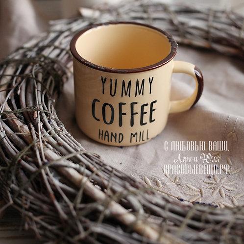 """Кружка """"Yummy coffee"""", 300 мл."""