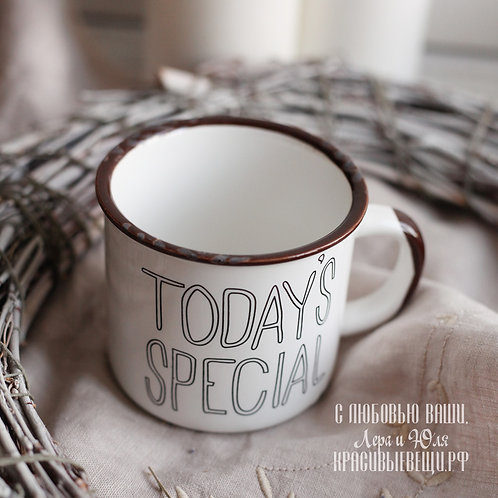 """Кружка """"Today's special"""", 300 мл."""