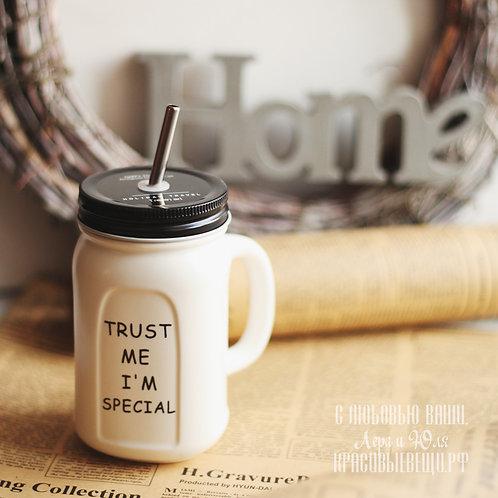 """Лимонадник керамический """"Trust me I'm special"""", 380 мл."""