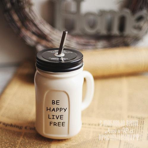"Лимонадник керамический ""Be happy Live free"", 380 мл."