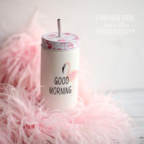 """Лимонадник керамический """"Flamingo.Good morning"""", белая крышка, 480 мл."""