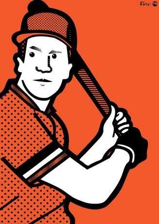 Baseball on Orange - Vintage