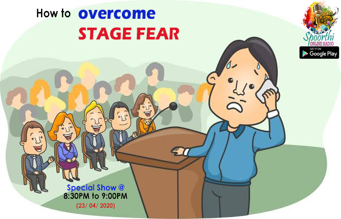 Overcome Stage Fear