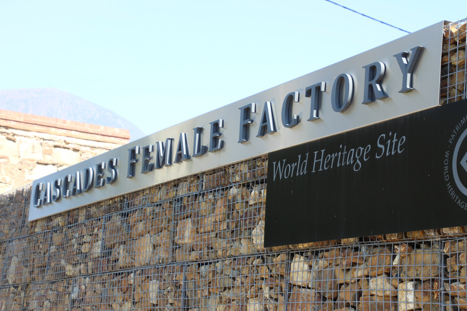 The Cascade Women's Factory... the harsh reality of historic times!