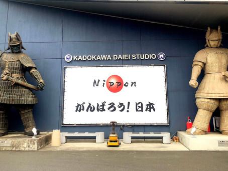衣装合わせ : 東京日帰りの旅