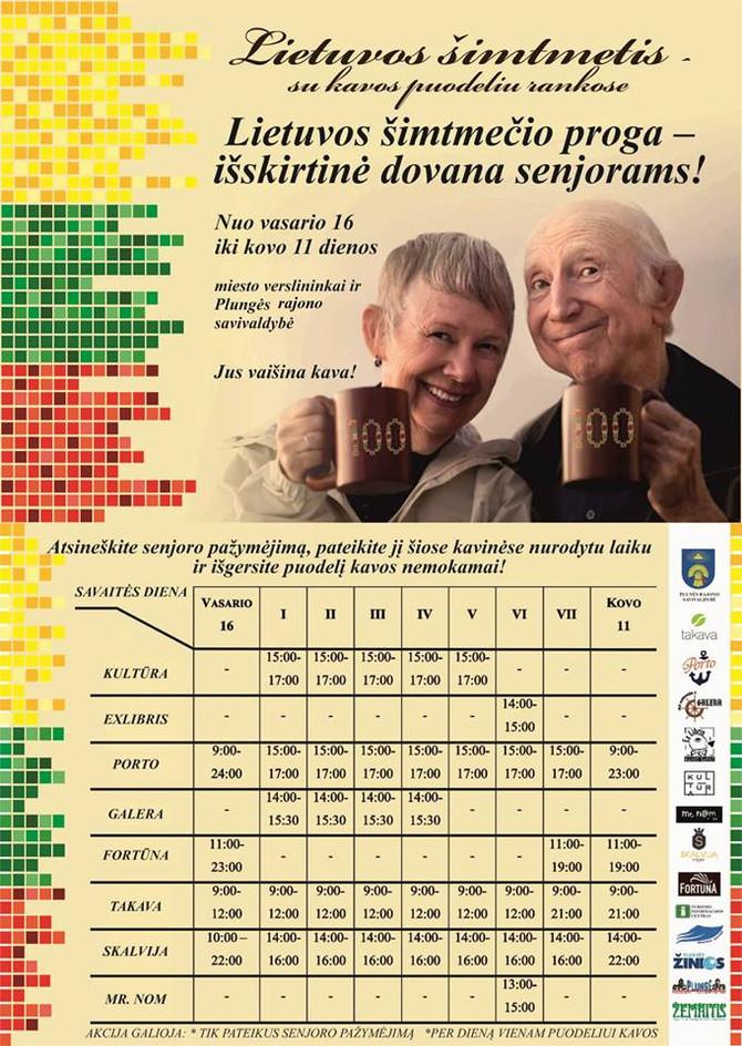 """Prisijungėme prie akcijos """"Lietuvos šimtmetis- su kavos puodeliu rankose!"""""""