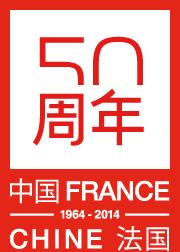 logo-if50.jpg