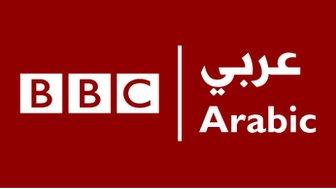 bbc-arabic_orig