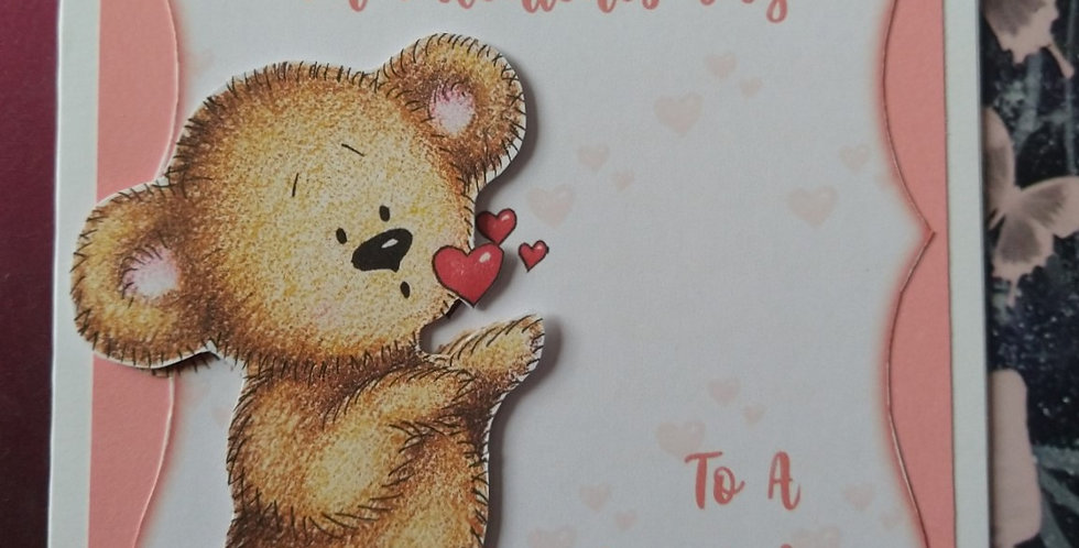 Valentines Bear 5x7 Fiancee
