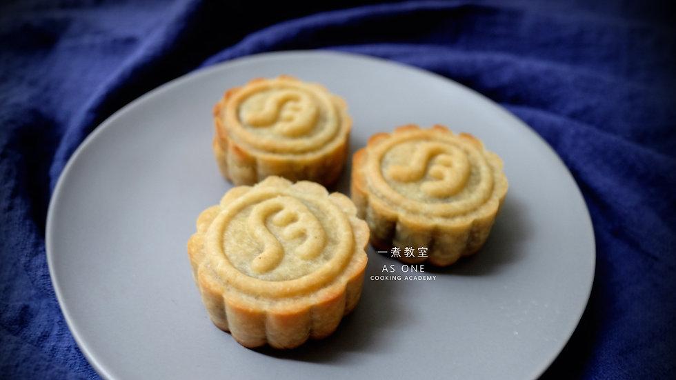 無麩質傳統廣式月餅課程 Gluten-free Traditional Mooncake Class
