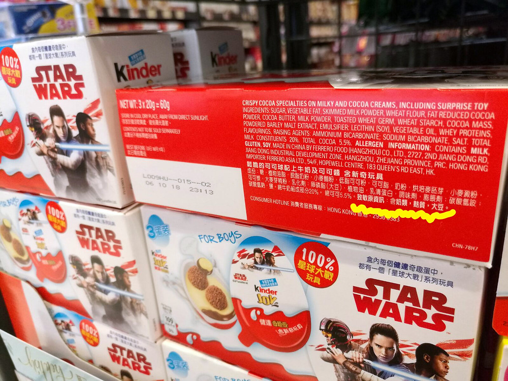 kinder+starwars+chocolate egg+crispy cocoa specialties on milky and cocoa creams