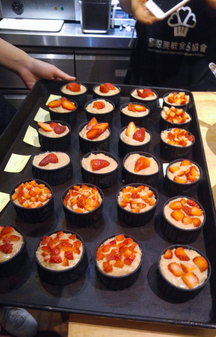 無麩質+純素+gluten free+vegan+cupcake+muffin+strawberry+無敏烘焙+低敏烘焙