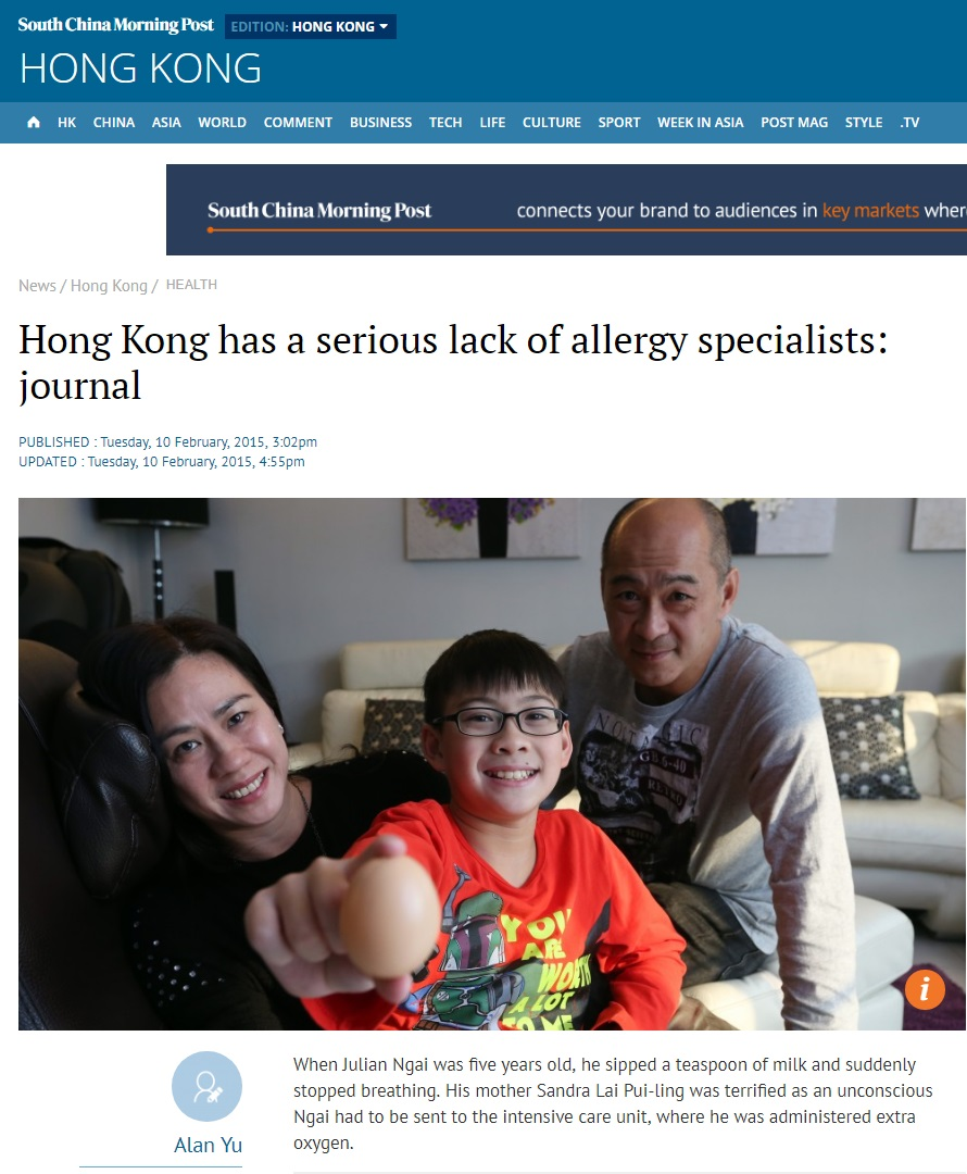 serious lack of allergy specialists