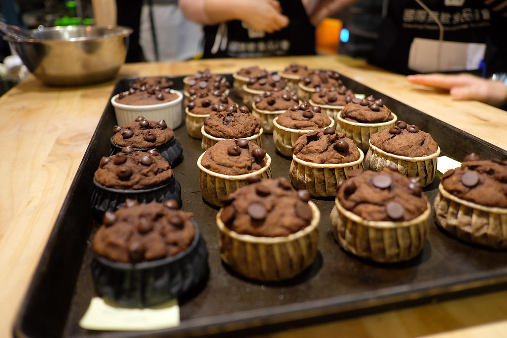 無麩質+純素+gluten free+vegan+cupcake+muffin+chocolate+無敏烘焙+低敏烘焙