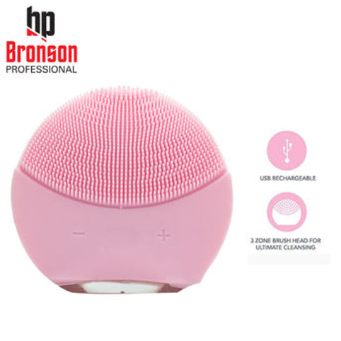 Bronson Professional Mini Silicone Face Exfoliator Brush (Color May Vary)