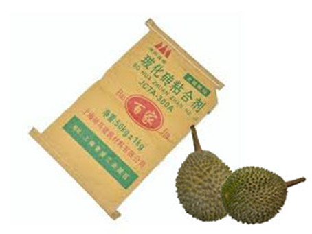 This cement bag weighs 300grams! Here's 5 cheating techniques commonly used by durian sellers!