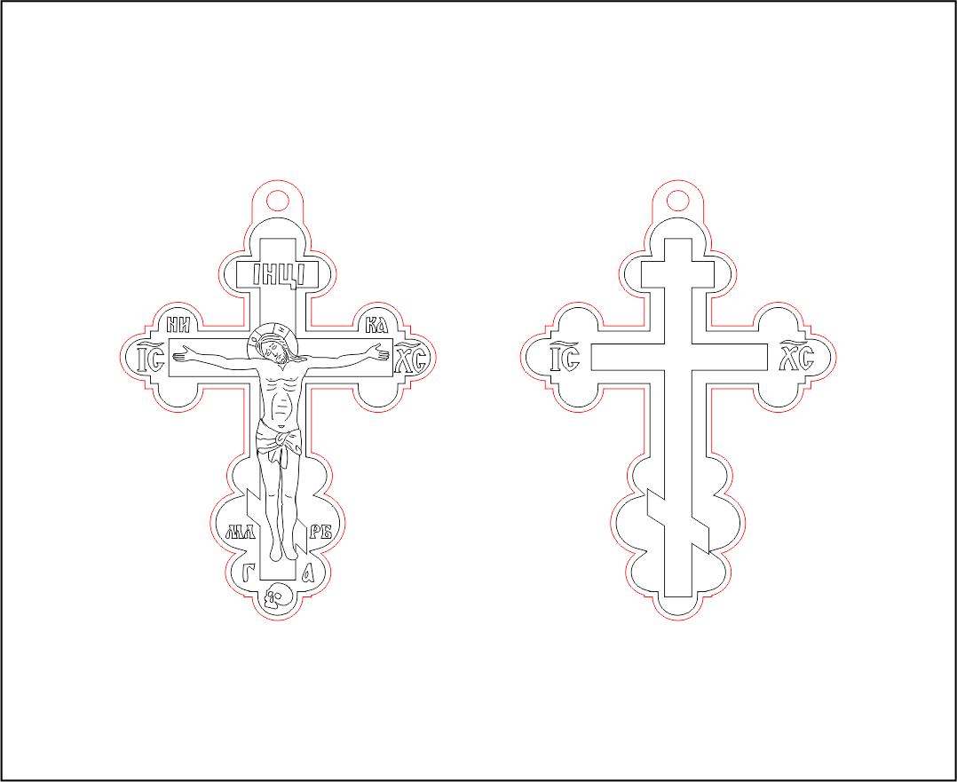 Krst 9.jpg