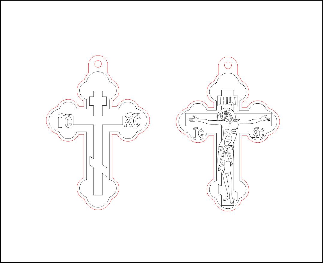 Krst 8.jpg