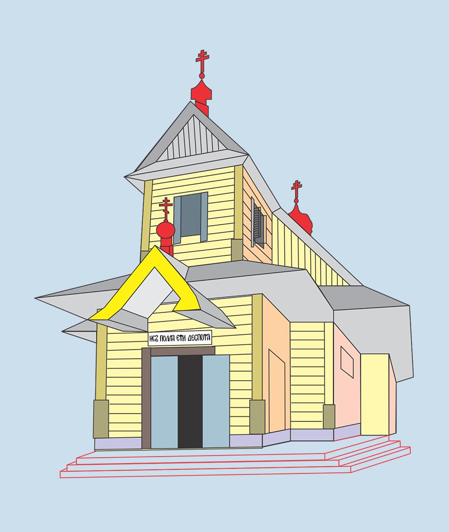 Crkva Sveta Gora Grabarka