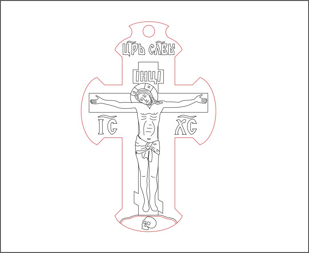 Krst 13.jpg