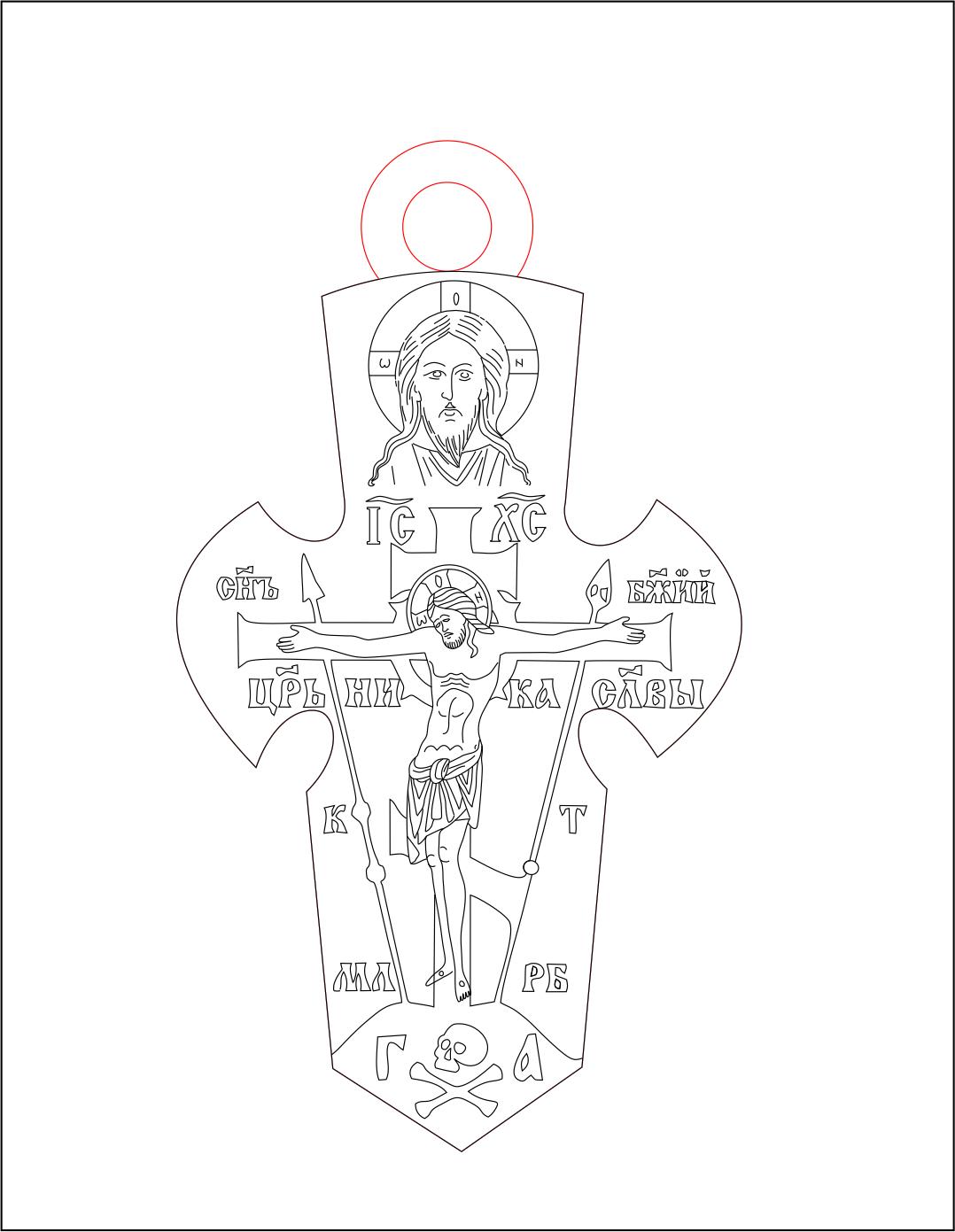 Krst 7.jpg