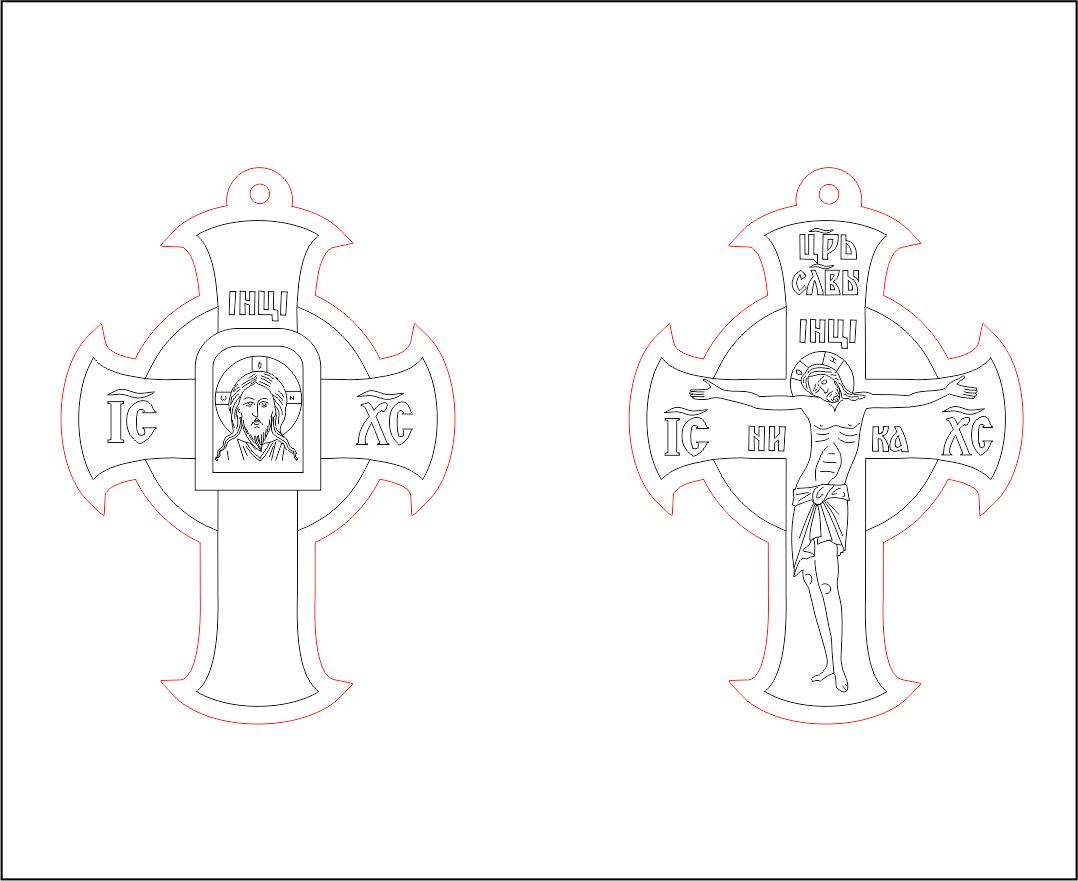 Krst 11.jpg