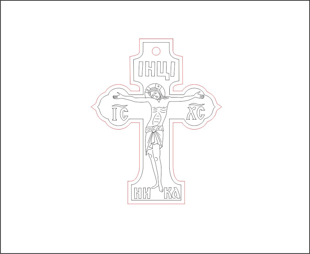 Krst 5.jpg