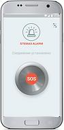stemax-alarm01.png