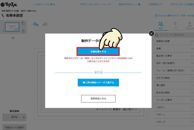 namecard06.jpg