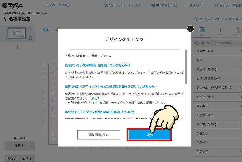 namecard04.jpg