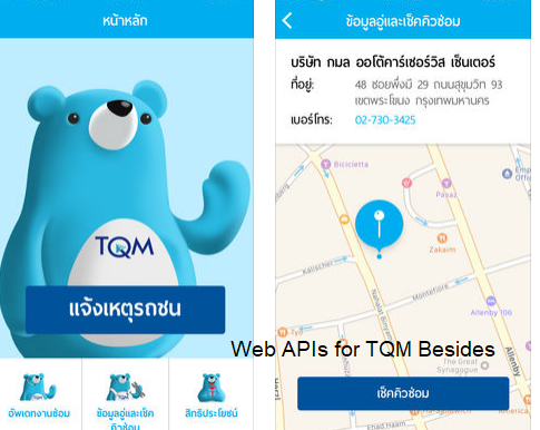 TQM Beside Mobile Application For TQM Insurance Broker