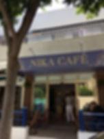 Nika Cafe exterior view