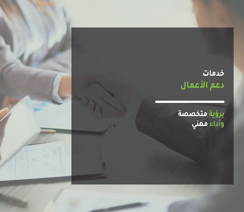 Company  Profile_Page_44.png