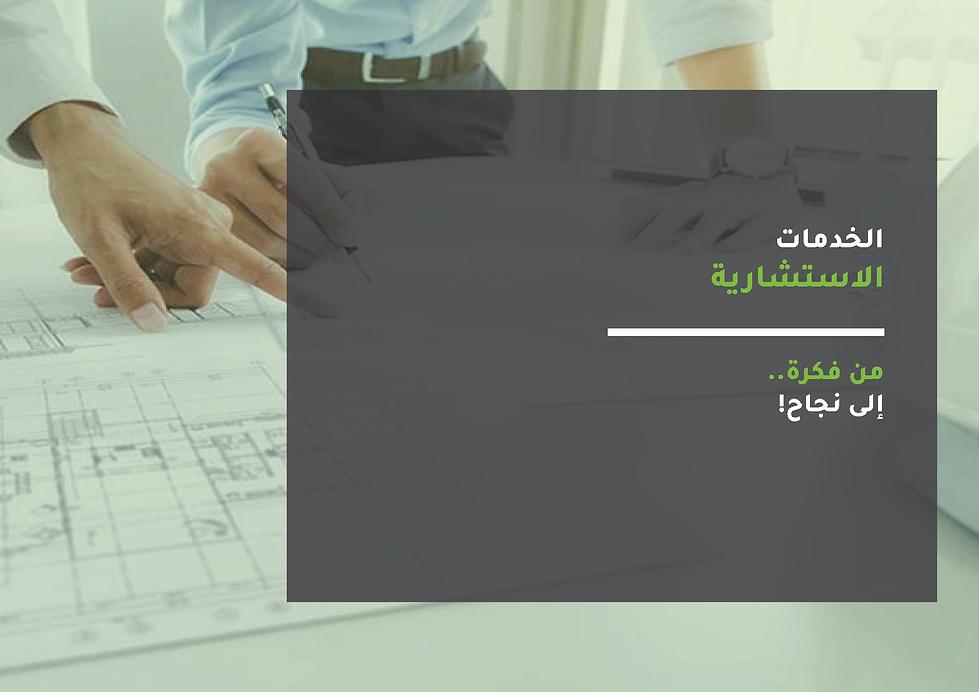 Company  Profile_Page_46.png