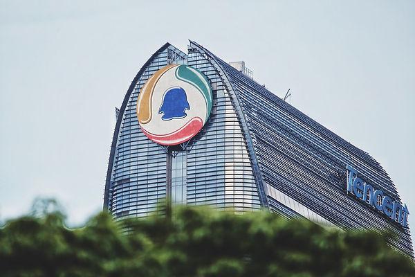 Tencent gia nhập nhóm công ty chống độc quyền