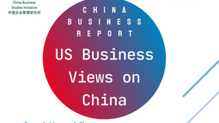 CBSI co-hosted AmCham Shanghai's US launch of 2021 China Business Report