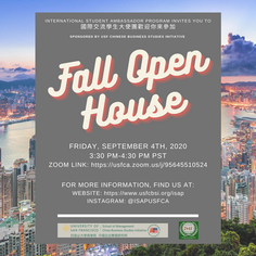 ISAP Fall Open House