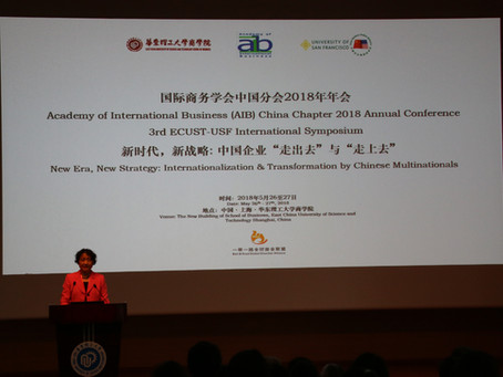 China Business Studies Initiative co-hosts AIB China Chapter 2018 Annual Conference as well as the 3