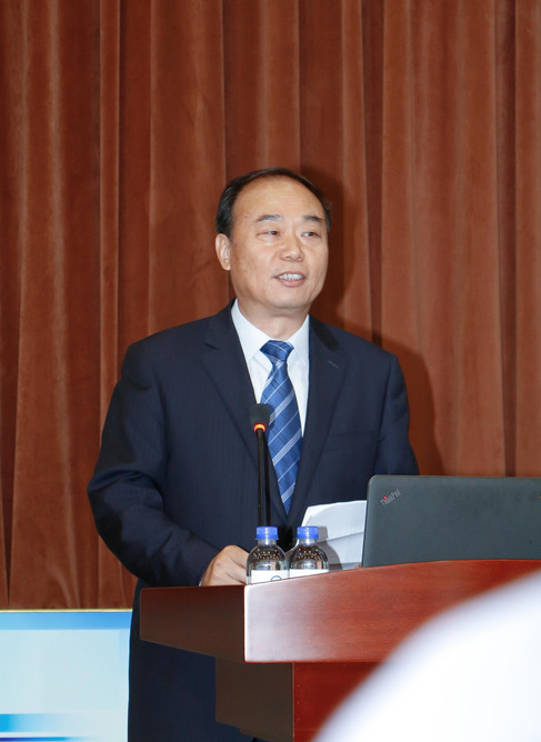 2nd CBSI International Conference Successfully Held in Hebei, China