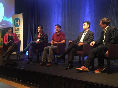 HYSTA Tech Investment Summit Panel Discussion