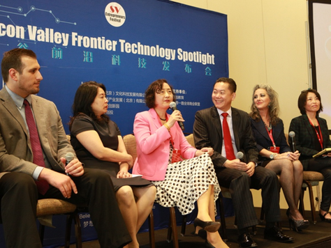 Professor Yang was an invited speaker at 2018 Silicon Valley Entrepreneurs Festival on May 2, 2018