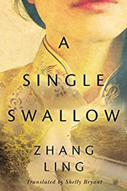 A Single Swallow 《劳燕》