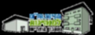 ארגון הבוגרים - לוגו שקוף.png