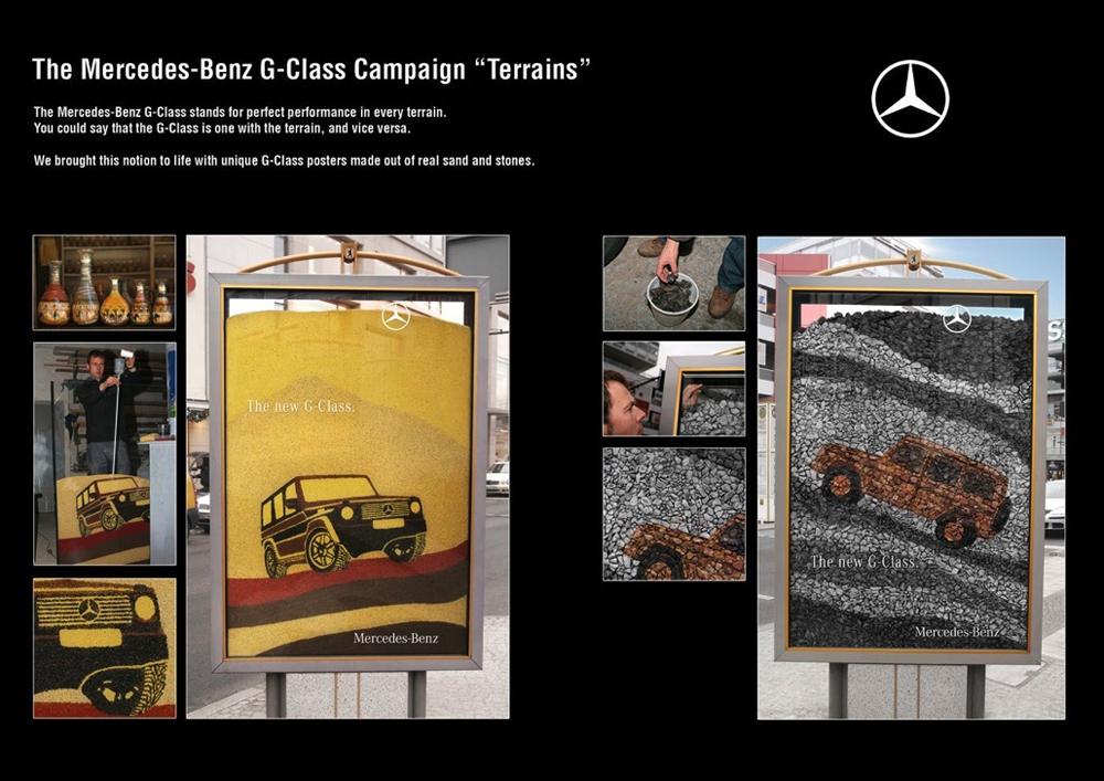 Ambient | G-Class | Terrains