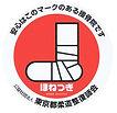 ashi_mark.jpg